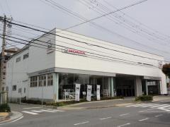 Honda Cars兵庫大蔵谷インター店