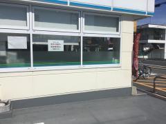 ファミリーマート 隅の浜店