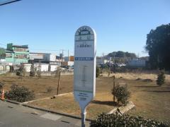 「上山」バス停留所