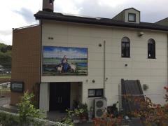 成田福音教会