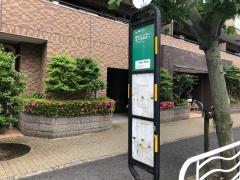 「東雲二丁目」バス停留所