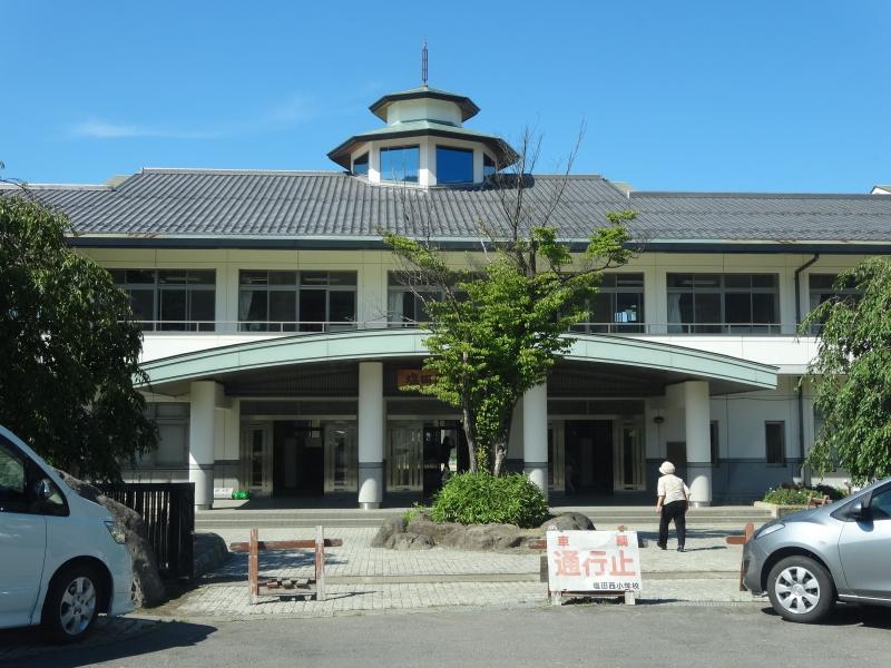 塩田西小学校