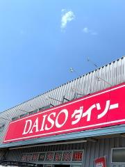ザ・ダイソー 草津上笠店