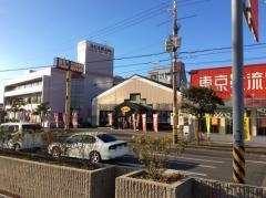マックハウス亀岡市役所前店