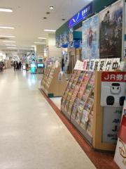 日本旅行 イオン穂波営業所