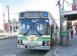 「大池橋」バス停留所