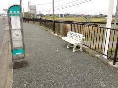 「南田尻」バス停留所