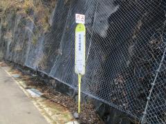 「松田川橋南詰」バス停留所