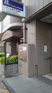 ドーム前千代崎駅