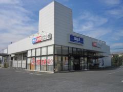 ビッグ・エー 野田尾崎店