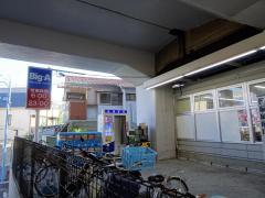 ビッグ・エー 杉並阿佐谷南店