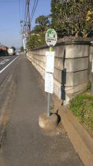 「兵崎」バス停留所