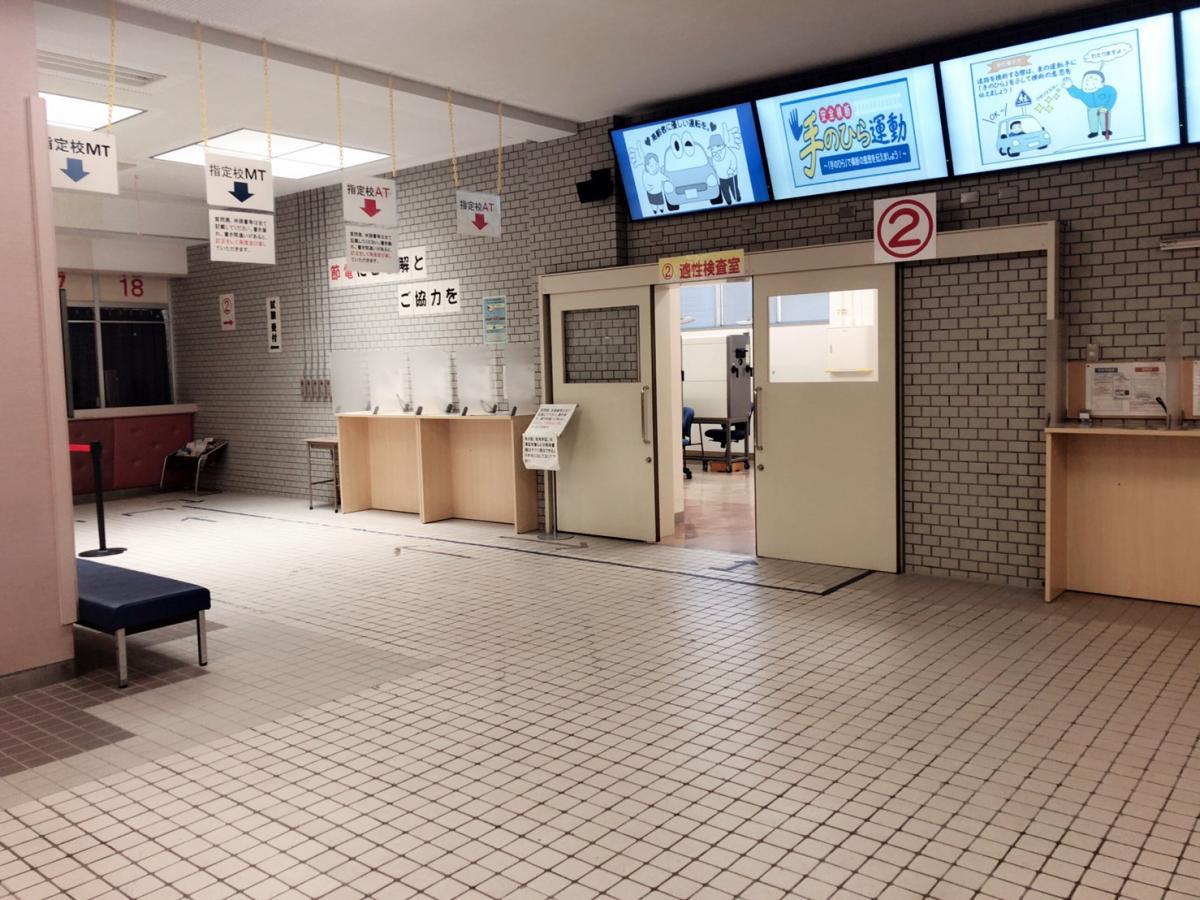 運転 免許 センター 長崎