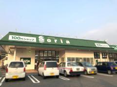 Seria 小名浜店