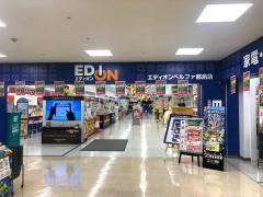 エディオン ベルファ都島店