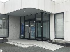 あいおいニッセイ同和損害保険株式会社 熊本支店熊本北支社