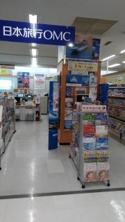 日本旅行 チトセピア店