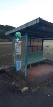 「川口」バス停留所