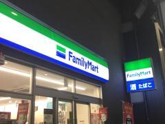 ファミリーマート 高知帯屋町店