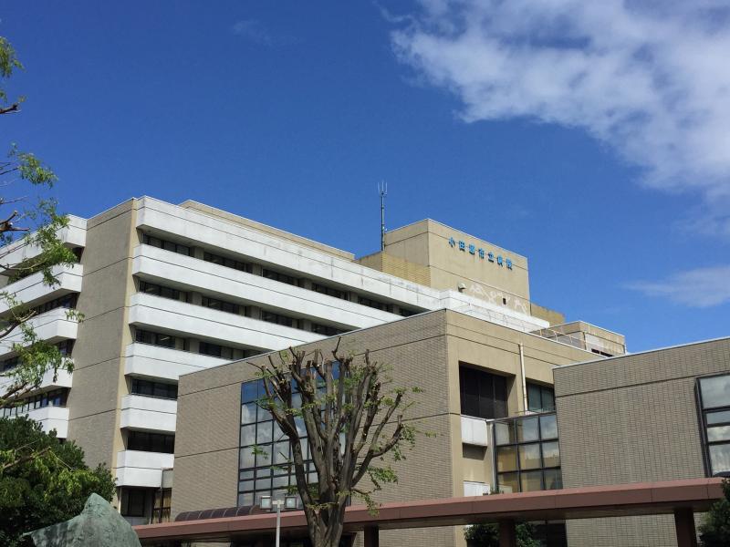 市立 病院 小田原