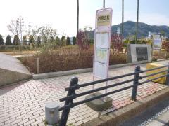 「お宮の松」バス停留所
