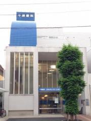 千原眼科医院