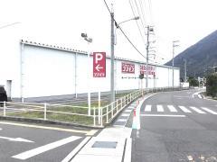 ディスカウントドラッグコスモス 亀山店
