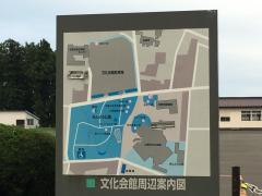 花巻市文化会館