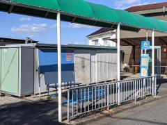 「東ケ丘町」バス停留所