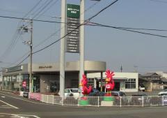 滋賀トヨペット高島店