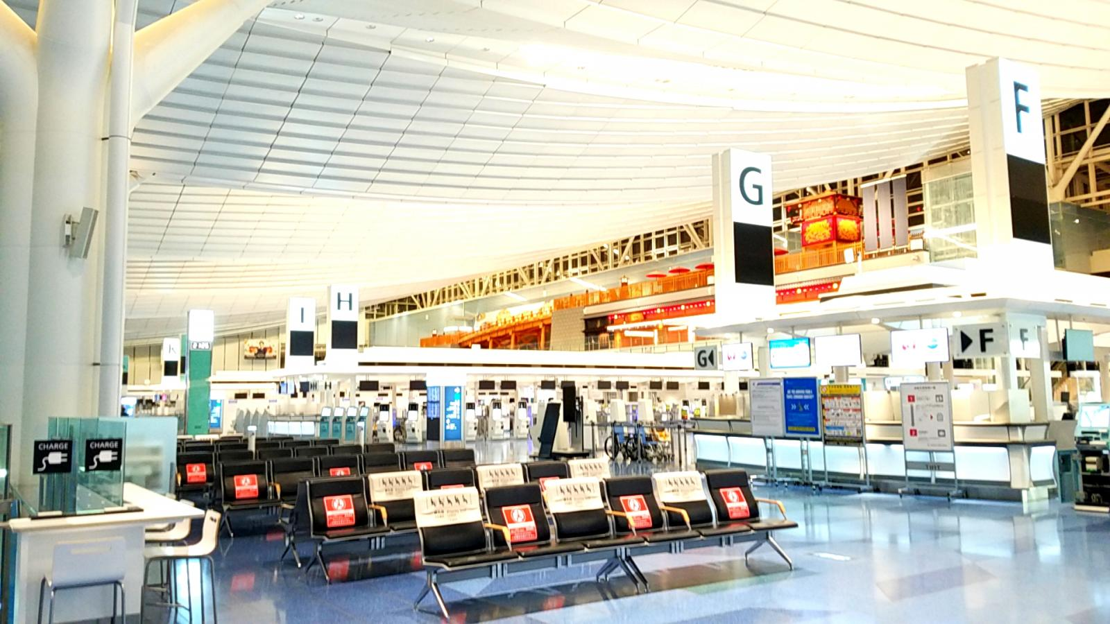 駅 羽田 三 空港 第 ターミナル 羽田空港国際線ターミナル駅とは