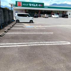 ドラッグセイムス 熊野有馬店