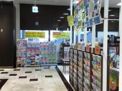 日本旅行 柏スカイプラザ営業所