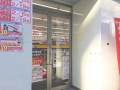 ミニストップ プラザ24神田錦町1丁目店