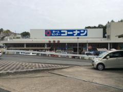 ホームセンターコーナン 生駒店