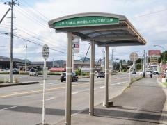 「絹の里シルクピア前」バス停留所