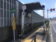 「四條畷市役所」バス停留所
