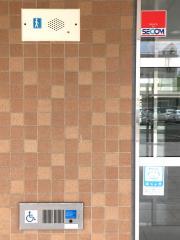 綾川町立生涯学習センター