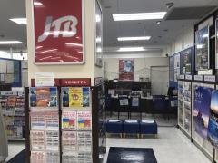 JTB能見台イトーヨーカドー店