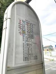 「小手指中学校前」バス停留所