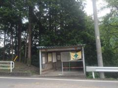 「樫村」バス停留所