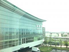 東京国際空港ターミナル(株)