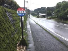 「前の原」バス停留所