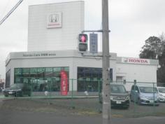 Honda Cars茨城南南守谷店