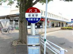 「都城駅前」バス停留所