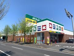 ブックオフ 鳥取湖山東店