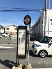 「車折神社前」バス停留所