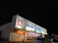 ウエルシア 堺大庭寺1号店