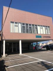 三井住友海上火災保険株式会社 金沢支店小松支社