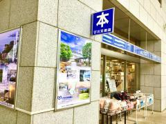 川又書店県庁店